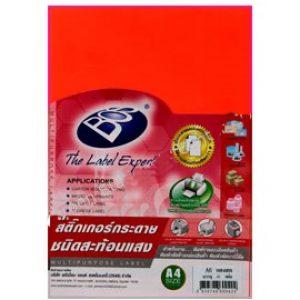 สติกเกอร์กระดาษสะท้อนแสงบอส(BOS) A4 No.A6 สีแดงสด
