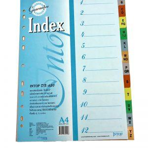 อินเด็กซ์พลาสติกPP 12 หยัก 6สี  A4 (A-Z) INTOP DX-620