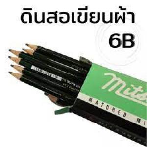 ดินสอแรเงา6B มิตซูบิชิ No.9800